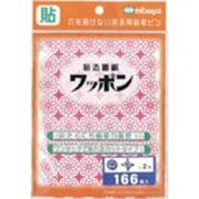 WAP166-CJ-RD [ワッポン オリジナル 赤 増量]