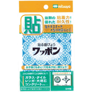 WAP39-CJ-BU ワッポン オリジナル 青