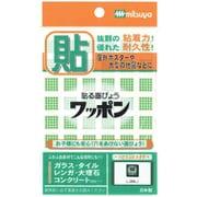 WAP48-CB-GR ワッポン カクガタ 緑