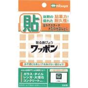 WAP48-CB-OR ワッポン カクガタ オレンジ