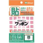 WAP48-CB-PK ワッポン カクガタ ピンク
