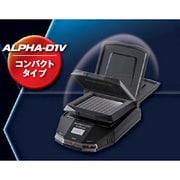 ALPHA-D1V [角度可変ソーラーレーダー探知機]