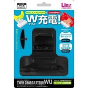 LX-NWU004 [WiiU用 ツインチャージスタンドWU ブラック]