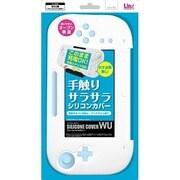 LX-NWU003 [WiiU用 シリコンカバーWU ホワイト]