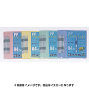 FF-A4S-Y5 PPフラットファイル(A4S)5P Y [書類整理グッズ]