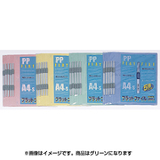 FF-A4S-GN5 PPフラットファイル(A4S)5P G [書類整理グッズ]
