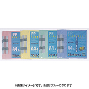 FF-A4S-B5 PPフラットファイル(A4S)5P B [書類整理グッズ]