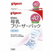 母乳フリーザーパック 40ml 20枚入 [対象月齢:授乳期]