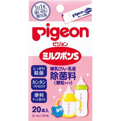 ミルクポンS 20包入 [対象月齢:授乳期]