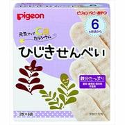 元気アップカルシウム ひじきせんべい 2枚×6袋 [ベビーおやつ 対象月齢:6ヶ月頃~]