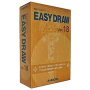 EASY DRAW [Ver.18]
