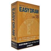 EASY DRAW [Ver.18 コンバータPlusパック]