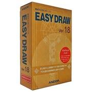 EASY DRAW [Ver.18 アカデミックパック]