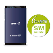 BM-GTLW2BL-6M [bモバイル 6ヶ月定額SIM b-mobile WiFi2付き ロイヤルブルー]
