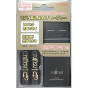 FSC321FX-B(FX) [単3形・単4形兼用 USBモバイル急速充電器セット 単3形2本付 最大2本まで充電可能 ブラック]