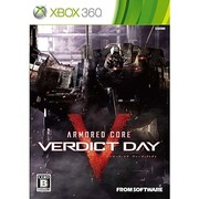 アーマード・コア ヴァーディクトデイ ARMORED CORE VERDICT DAY [Xbox360ソフト]
