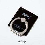 iRingBlack [iRing ブラック]