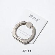 iRingWhite [iRing ホワイト]