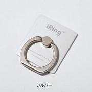 iRingSilver [iRing シルバー]