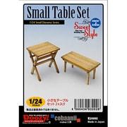 SS-003 [1/24 スウィートスタイル Small Table Set 小さなテーブルセット 2個入り]