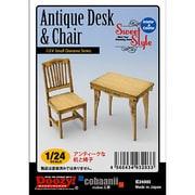 SS-004 [1/24 スウィートスタイル Antique Desk&Chair アンティークな机と椅子]