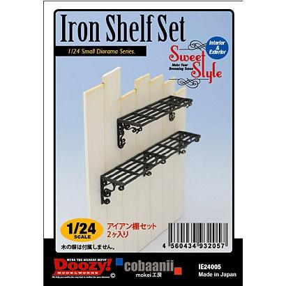 SS-006 [1/24 スウィートスタイル Iron Shelf Set アイアン棚セット 2個入り]