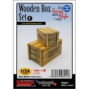 SS-012 [1/24 スウィートスタイル Wooden Box Set C 木箱 2個入り]