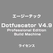 Dotfuscator V4.9 Professional Edition Build Machine ライセンス [ライセンスソフト]