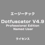 Dotfuscator V4.9 Professional Edition Named User ライセンス [ライセンスソフト]