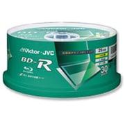 BV-R25M30Y [データ用BD-R 追記型 1-4倍速 片面1層 25GB 30枚 ホワイトレーベルインクジェットプリンター対応]