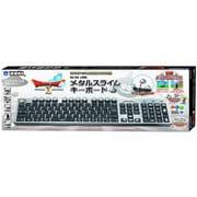 ドラゴンクエストX メタルスライムキーボード [Wii/Wii U用]