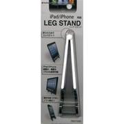 RBOT098 LEG STAND WH [レッグスタンド ホワイト]