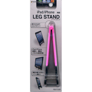 RBOT099 LEG STAND RD [レッグスタンド レッド]