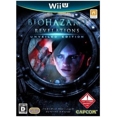 BIOHAZARD REVELATIONS(バイオハザード リベレーションズ) アンベールド エディション [Wii Uソフト]