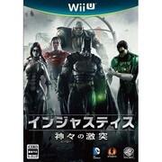 インジャスティス:神々の激突 [Wii Uソフト]
