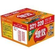 PLE-ZCB3215P [BCI-321+320/5MP対応増量インク 互換インク]