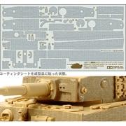 12653 [ディテールアップパーツシリーズ No.53 1/48 ドイツ重戦車 タイガーIシリーズ コーティングシートセット]