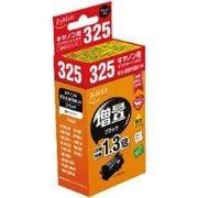 PLE-ZCB325B [BCI-325PGBK対応大容量インク 黒  互換インク]