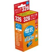 PLE-ZCB326C [BCI-326C対応大容量インク シアン 互換インク]