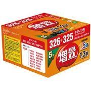 PLE-ZCB3265P [BCI-326+325/5MP対応大容量インク 互換インク]