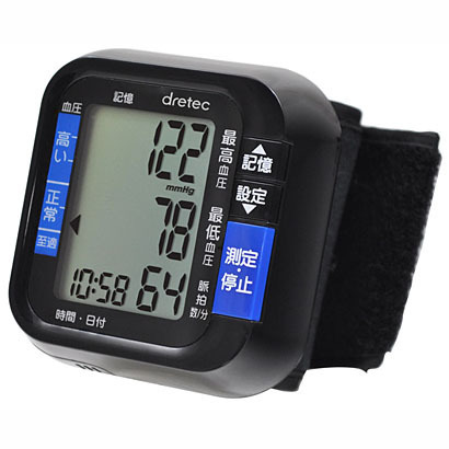 BM-100 BK [手首式血圧計]