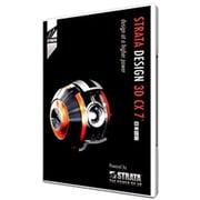 STRATA DESIGN 3D CX 7J for Windows スチューデント版 [ライセンスソフト]