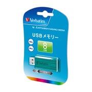 USBP8GVB1 [USBフラッシュメモリ 8GB ブルー Win/Mac]