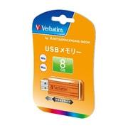 USBP8GVD1 [USBフラッシュメモリ 8GB オレンジ Win/Mac]
