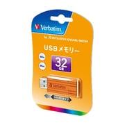 USBP32GVD1 [USBフラッシュメモリ 32GB オレンジ Win/Ma]