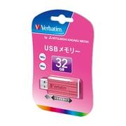 USBP32GVP1 [USBフラッシュメモリ 32GB ピンク Win/Mac]