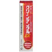 薬用歯みがき クリーンデンタルEX 100g