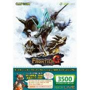 Xbox Live 3500MSPカード MHF-G メインビジュアル [CJD-00021]