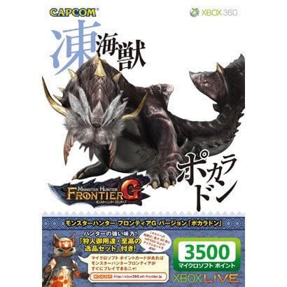 Xbox Live 3500MSPカード MHF-G 「ポカラドン」 [CJD-00022]
