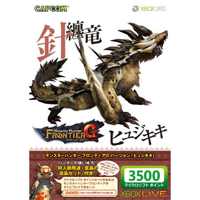 Xbox Live 3500MSPカード MHF-G 「ヒュジキキ」 [CJD-00023]
